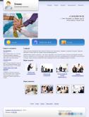Сайт тренинговой компании